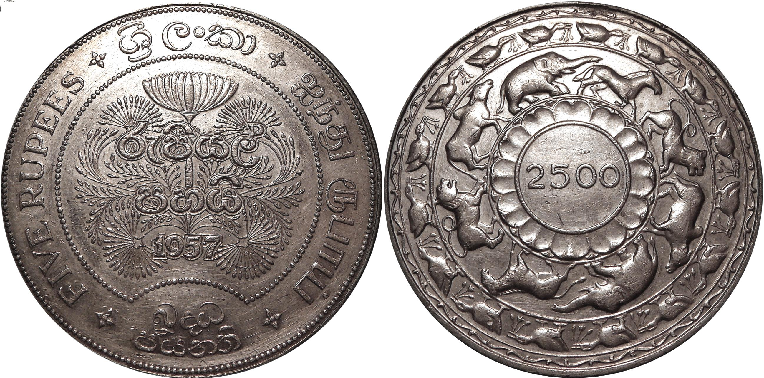 EXOTIC SILVER DOLLARS